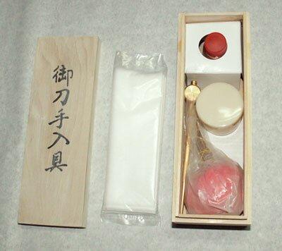 Zestaw do pielęgnacji katan Samurai Sword Cleaning Kit
